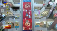 今年1至2月宁夏消费品市场呈恢复性增长-20210324