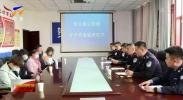 联播快讯丨贺兰县公安局向群众返还电信诈骗资金10万余元-20210407