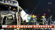 两车相撞司机被困 吴忠消防紧急救援-20210401