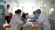 4月份 宁夏重点开展新冠病毒疫苗第二针接种-20210407