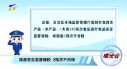 曝光台-20210408