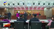 联播快讯丨平罗县开展首届行政执法现场模拟竞赛活动-20210407