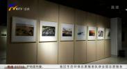 全区群众书法绘画摄影大赛优秀作品开展-20210408