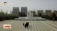 宁夏边检总站开展祭奠先烈英烈活动-20210405