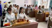 联播快讯丨宁夏巾帼家政实训基地揭牌-20210429
