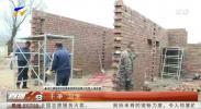 贺兰县实施抗震宜居房项目 提高农户住房安全-20210408