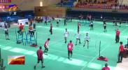 2021中国·宁夏青铜峡毽球公开赛精彩开赛-20210506