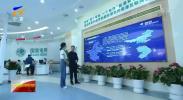 """传承党的百年光辉史基因 铸牢中华民族共同体意识 今昔对比看电力:从""""光明电""""到""""幸福电""""-20210520"""