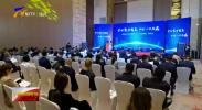 """国网宁夏电力发布""""电e金服"""" 线上金融平台-20210510"""