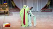 联播快讯丨曾小敏粤剧艺术全国巡演在宁夏人民剧院亮相-20210531