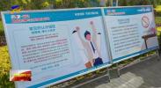 联播快讯丨无烟运动助推控烟与全民健身行动主题欢乐跑在银川举行-20210531