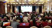 """""""鉴赏中卫 振兴乡村""""飞跃2021全民数字电商节启动-20210530"""