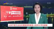 宁夏今日热议-20210521