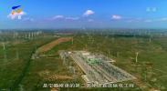 宁夏动能-20210524