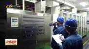 国网石嘴山公司全面进入庆祝建党百年保电时段-20210626