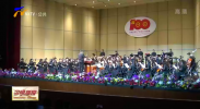 """宁夏大学举行""""音乐党史""""专场音乐会-20210614"""