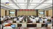宁夏表彰禁毒工作先进集体和先进个人-20210623