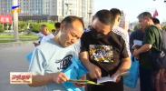 宁夏自然资源厅开展全国土地日主题宣传-20210628