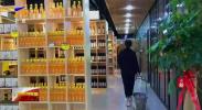"""闽宁协作山高水长·产业合作 在福州,宁夏特产有个""""家""""-20210602"""