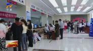 联播快讯|贺兰县举办助力乡村振兴保就业专场招聘会-20210613