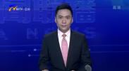 张锐 夏国荣 杨立功涉嫌严重违纪违法接受纪律审查和监察调查-20210607