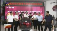 宁夏枸杞官方旗舰店正式入驻天猫平台-20210623