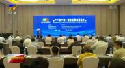 """第五届中国—阿拉伯国家博览会暨""""一带一路""""国家客商邀请推介会在义乌举办-20210622"""