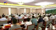 李纪恒来宁夏调研并座谈-20210607