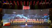 """""""童心永向党•筑梦新征程""""全区优秀童谣作品发布-20210624"""