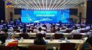 """2021年""""中国旅游文化周""""活动在银川启动-20210607"""