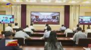 全区第一批政法队伍教育整顿第三次推进会召开-20210605