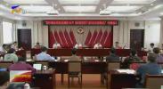 自治区政协召开专题协商会议 为提升创新素养提高基础教育水平建言献策-20210605