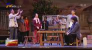 话剧《闽宁镇移民之歌》入选庆祝中国共产党成立100周年优秀舞台艺术作品展演-20210605