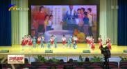 银川市中小学幼儿园第十三届经典诵读大赛开赛-20210614