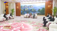 赖蛟会见泰国驻西安总领事-20210610