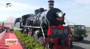 第二届中国铁路文化收藏博览会开幕-20210629