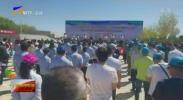 宁夏各地举办六五环境日主题活动-20210605