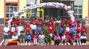 """守护童心 筑梦未来 宁夏社会各界为少年儿童送关爱庆""""六一""""-20210602"""