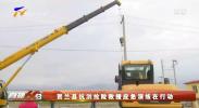 贺兰县抗洪抢险救援应急演练在行动-20210624