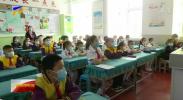 自治区教育厅启动防范中小学生欺凌专项治理行动-20210614