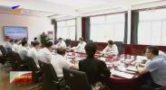 陈润儿在北方民族大学宁夏大学调研时强调 聚焦立德树人的根本任务 铸牢中华民族共同体意识-20210605