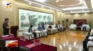 自治区农业农村厅与浙江大学达成全面长期战略合作-20210608