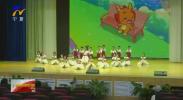 联播快讯|银川市中小学幼儿园第十三届经典诵读大赛开赛-20210613