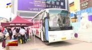 宁夏开展世界献血者日宣传活动-20210615