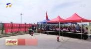 """宁东铁路:强化事故应急演练 为保障安全生产""""练好兵""""-20210626"""