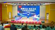 第三届宁夏大学生禁毒辩论赛激烈进行-20210608