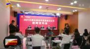 2021大西北吴忠早茶美食文化节将于7月9日-11日在吴忠举办-20210624