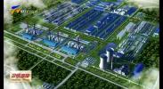 石嘴山东方希望25万吨多晶硅项目建设用电提前投运-20210622