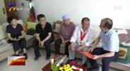 自治区总工会走访慰问高龄劳模-20210627