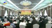 """西北五省(区)政协""""助推服务丝绸之路经济带建设""""联席会议在乌鲁木齐召开-20210611"""